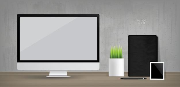 Фон дисплея компьютера в рабочей зоне