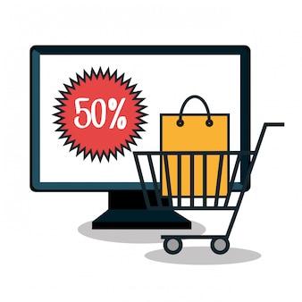 コンピューターeコマース購入市場分離