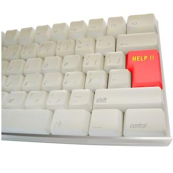 도움말 키가있는 컴퓨터 키보드