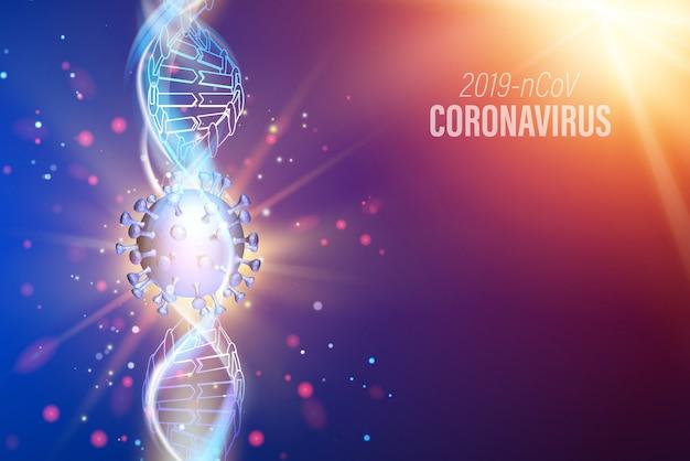 보라색 배경 위에 인간의 dna 게놈 안에 미래 광선에 코로나 바이러스의 컴퓨터 모델.