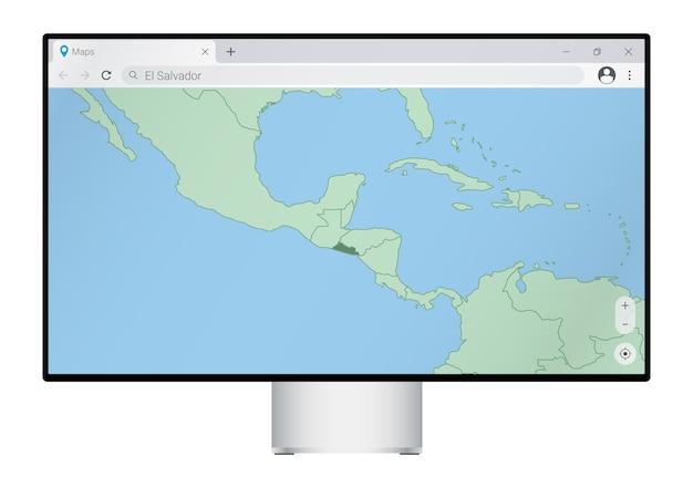 ブラウザにエルサルバドルの地図が表示されたコンピュータモニター。webマッピングプログラムでエルサルバドルの国を検索します。