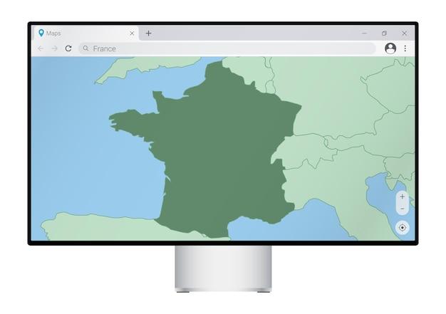 ブラウザにフランスの地図が表示されたコンピュータモニタ。webマッピングプログラムでフランスの国を検索します。