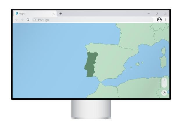 ブラウザにポルトガルの地図が表示されたコンピュータモニター。webマッピングプログラムでポルトガルの国を検索します。