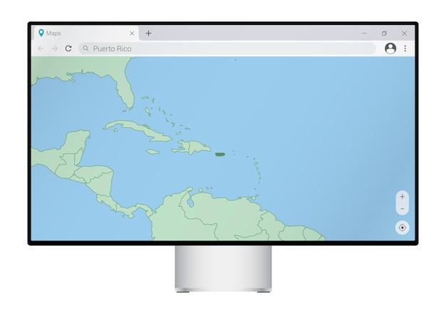 ブラウザでプエルトリコの地図を備えたコンピュータモニター、ウェブマッピングプログラムでプエルトリコの国を検索します。