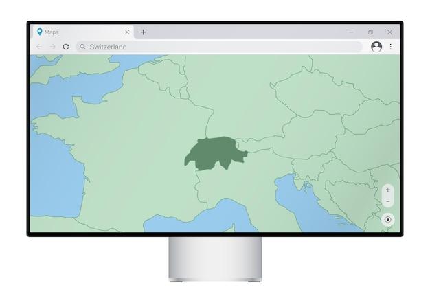 ブラウザにスイスの地図が表示されたコンピュータモニター。webマッピングプログラムでスイスの国を検索します。