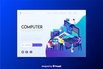 コンピュータープログラマーのランディングページ
