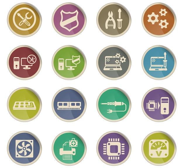 Ремонт компьютеров веб-иконки в виде круглых бумажных этикеток