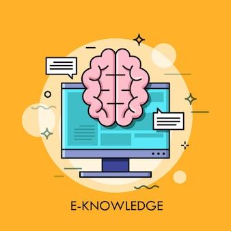 Экран компьютера и мозг. электронные знания, электронное обучение, интернет-обучение и концепция онлайн-образования.