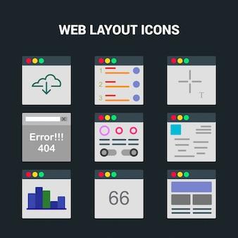 コンピュータスクリーンアイコンプロのウェブデザインiconvectorイラスト9つのアイコンのセット
