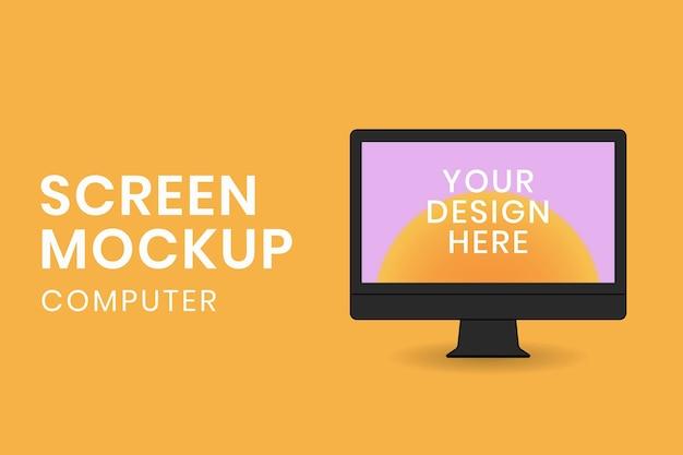 コンピューター画面のモックアップ、デジタルデバイスのベクトル図