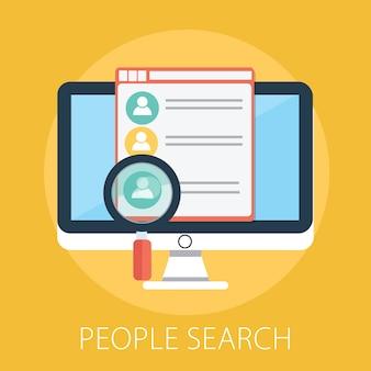 人々が検索するコンピュータ画面