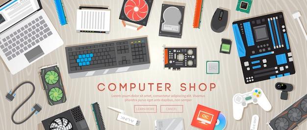 컴퓨터 매장. 테이블에는 다양한 컴퓨터 부품이 있습니다.