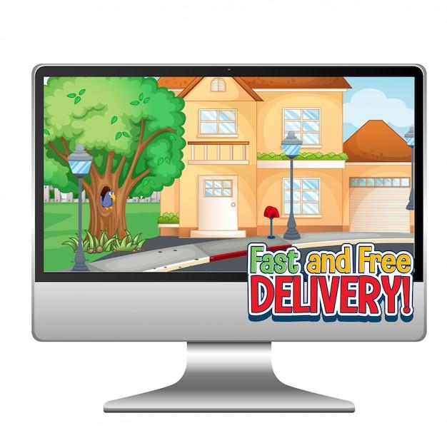빠르고 무료 배송 로고가있는 컴퓨터