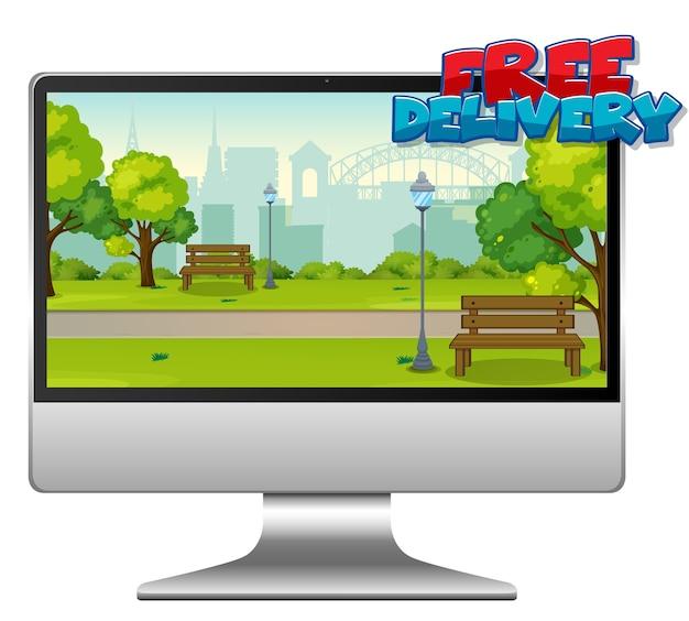 Компьютер с логотипом бесплатной доставки