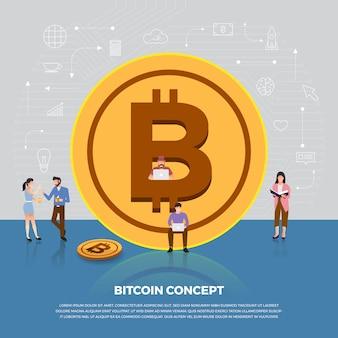 コンセプトビットコイン暗号通貨。グループの人々の開発アイコンビットコインとグラフのグラフ。説明します。