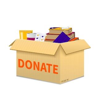 白い背景で隔離の募金箱のコンセプトデザイン。呼吸用呼吸マスク、抗菌製品、医薬品の寄付。ソーシャルヘルスケア。