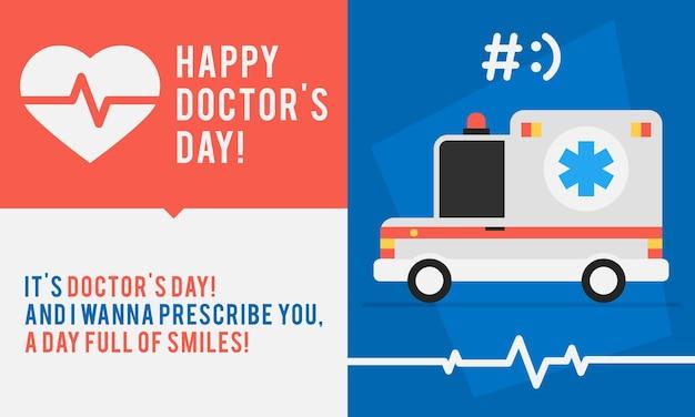 コンセプトドクターズデイ救急車とおめでとうございます。ベクトルイラスト。オブジェクトを設定します。