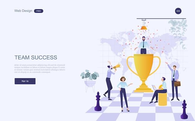 成功のための概念チームの勝者と成果。