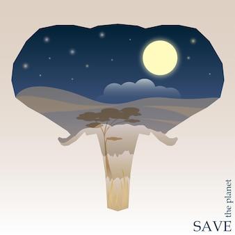 카드, 초대장, 포스터 또는 현수막 디자인에 사용하기 위해 코끼리 머리의 실루엣으로 야간 사바나 보기를 통해 자연과 동물 보호를 주제로 한 개념 그림