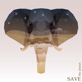 カード、招待状、ポスター、プラカードのデザインに使用する象の頭のシルエットで夜のサバンナビューと自然と動物の保護をテーマにしたコンセプトイラスト