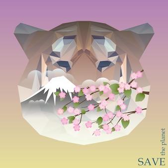 デザインカード、招待状、ポスターまたはプラカードで使用するための虎の頭のシルエットで山の雪の頂上と桜の枝と自然と動物の保護をテーマにしたコンセプトイラスト
