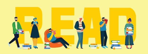 세계 도서의 날 개념 삽화