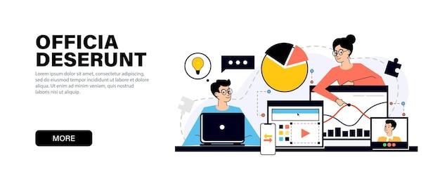 Концепция в современных плоских цветах на тему аналитики делового партнерства или совместной работы