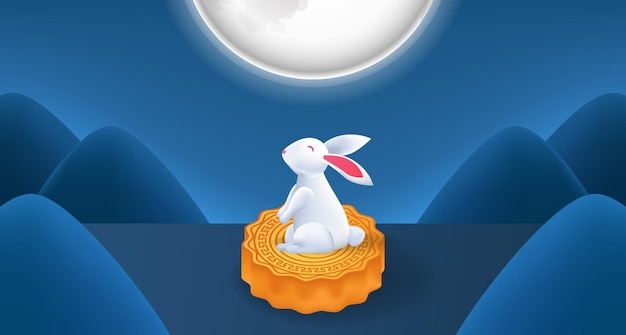 コンセプトランドスケープビュー中秋節のうさぎ、月餅、月のポスターバナー