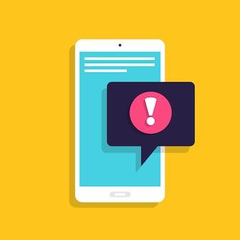 개념 메시지 및 채팅. 아이콘 텍스트 메시지로 표시됩니다. 설명하다