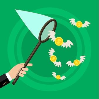 투자 유치의 개념. 손을 잡고 나비 그물과 돈을 잡기.