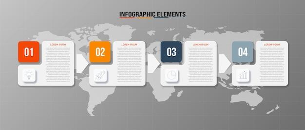 Концепция бизнес-модели с 4 последовательными шагами, шаблон современного дизайна.