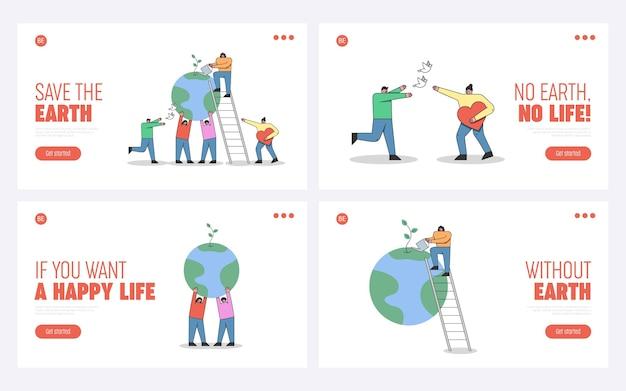 世界アースデイのお祝いのコンセプト。ウェブサイトのランディングページ。