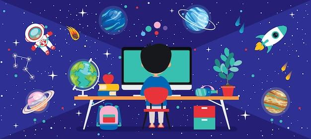 教育とビジネスのためのコンピュータ技術の概念