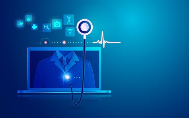 E-ヘルスまたは遠隔医療の概念、ヘルスケア技術アプリケーションを備えたコンピューターラップトップのグラフィック