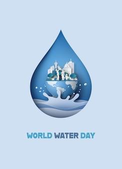 家族と一緒にエコと世界の水の日のコンセプト