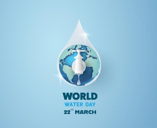 エコロジーと世界水の日の概念。ペーパーアート、切り絵、デジタルクラフトによる紙のコラージュスタイル。