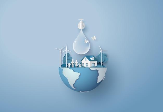 생태와 세계 물의 날의 개념. 종이 예술, 종이 컷, 디지털 공예와 종이 콜라주 스타일.