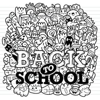 교육의 개념. 손으로 그린 학 용품 및 만화 연설 거품 학교 배경