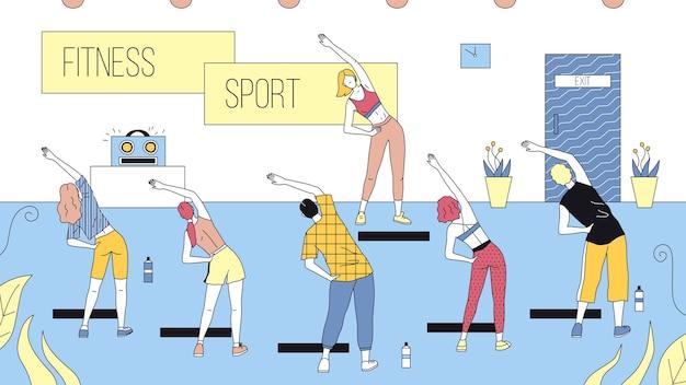 피트니스, 건강 관리 및 활동적인 스포츠의 개념. 트레이너를 찾고 체육관에서 사람들이 운동의 그룹. 캐릭터들이 함께 어울리는 수업을 받고 있습니다. 만화 선형 개요 플랫 스타일 벡터 일러스트 레이 션.
