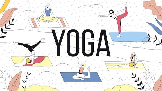 Концепция здравоохранения и активного спорта. группа женщин занимается йогой на открытом воздухе. женские персонажи берут уроки йоги и ведут здоровый образ жизни.