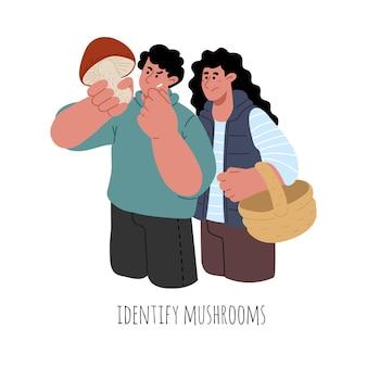 きのこの識別の概念。きのこの種を識別しようとしている男性と女性のカップル。困惑した顔、森の中の有毒で危険な菌類。ベクトルフラットイラスト。