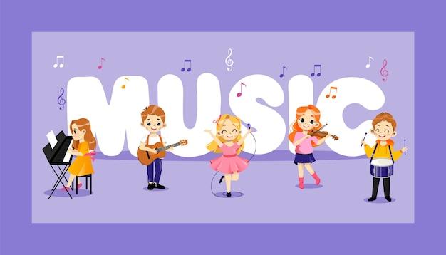 재즈, 팝, 록 및 클래식 음악 공연자의 개념. 재능있는 아이들은 타악기, 피아노, 바이올린, 기타를 연주합니다. 아이들은 그룹의 음악 악기에서 콘서트를 재생합니다.