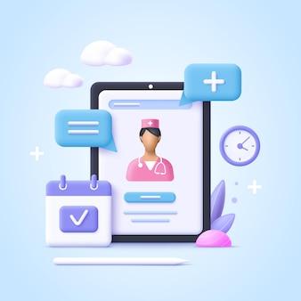 온라인 상담 의사 온라인 의학 의료 의료 진단의 개념