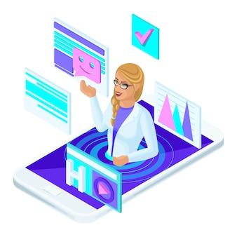 医学の女医のオンライン相談の概念、生の医者のコミュニケーションと有能なアドバイスのあるソーシャルサイト