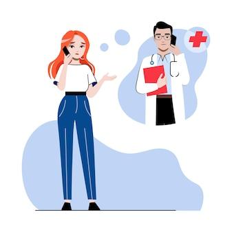 온라인 의료 상담 일러스트레이션의 개념