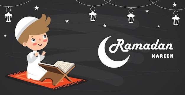 라마단 카림과 이슬람 문화의 개념