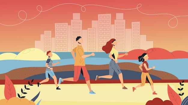 스포츠의 개념과 건강한 라이프 스타일을 선도합니다. 가족은 공원에서 함께 마라톤을 실행합니다. 아버지, 어머니, 아들과 딸이 함께 조깅과 운동. 만화 플랫 스타일. 벡터 일러스트 레이 션.