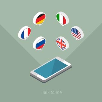 言語や旅行を勉強することの概念。フラグ付き吹き出し。フラットなデザイン、
