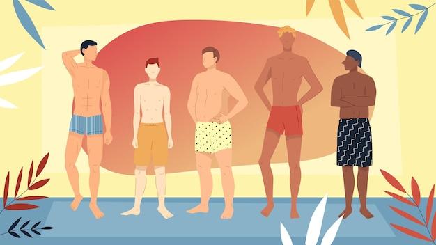 여름 휴가 및 휴일의 개념