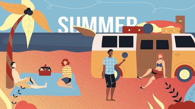 夏休みの概念。友達はオーシャンビーチでリラックス。キャラクターはキャンピングカーの近くでピクニックをし、アクティブなゲームをプレイし、一緒に時間を過ごしています。漫画フラットスタイル。ベクトルイラスト。